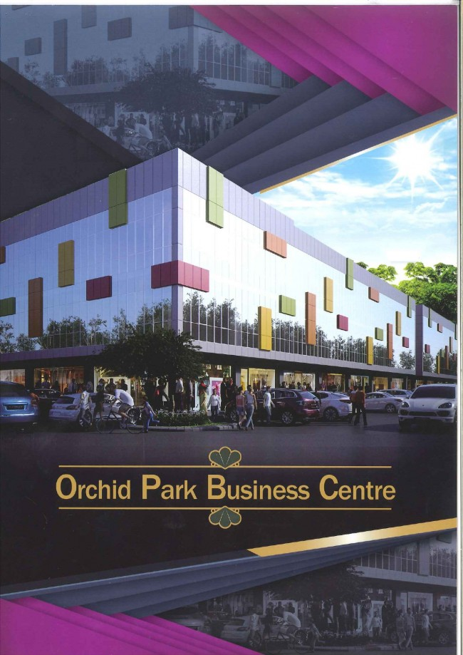PKP Uptown - Orchid Park Business Centre