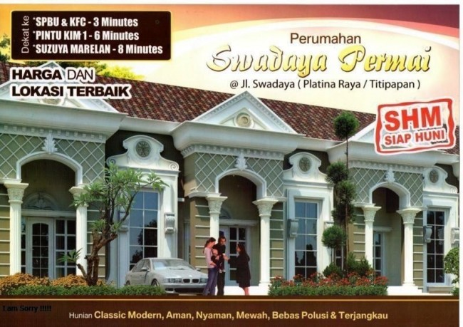 SWADAYA PERMAI